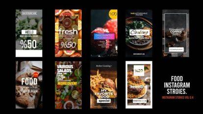 پروژه پریمیر مجموعه استوری اینستاگرام غذا Food Instagram Stories