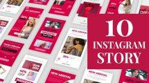 پروژه افترافکت مجموعه استوری اینستاگرام فشن Limited Stock Fashion Story Pack
