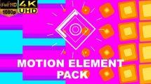 پروژه افترافکت مجموعه المان موشن Motion Element Pack