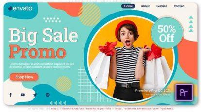 پروژه پریمیر تیزر تبلیغاتی فروش ویژه Season Sale Lounge Promo
