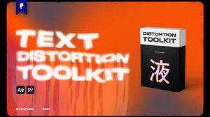 پروژه افترافکت جعبه ابزار ایجاد افکت های متنی Text Distortion Toolkit