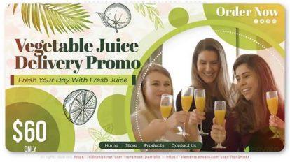 پروژه افترافکت تیزر تبلیغاتی نوشیدنی Vegetable Juice Delivery Promo