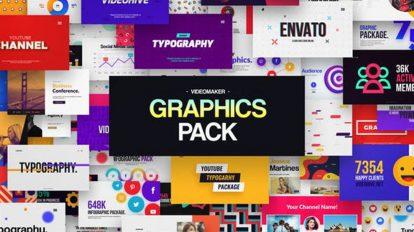 پروژه افترافکت مجموعه اجزای گرافیکی برای ویدیو Videomaker Graphics Pack