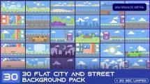 پروژه افترافکت مجموعه زمینه متحرک فلت خیابانی Flat City and Street