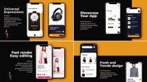 پروژه افترافکت تیزر تبلیغاتی اپلیکیشن با عناوین متنی App Promo Titles