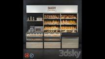 مدل سه بعدی نانوایی Bakery