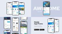 پروژه افترافکت تیزر تبلیغاتی موبایل Clean Mobile App Promo