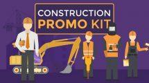پروژه افترافکت تیزر تبلیغاتی ساخت و ساز Construction Promo