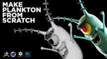 آموزش ساخت کاراکتر کارتونی با زیبراش و سینمافوردی Create Plankton from Scratch