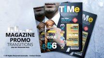 پروژه افترافکت مجموعه ترانزیشن تبلیغاتی مجله Magazine Promo Transitions