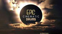 مجموعه افکت صوتی درام سینمایی Cinematic Drums Vol.1