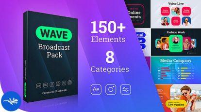 پروژه افترافکت مجموعه اجزای برودکست Wave Broadcast Pack