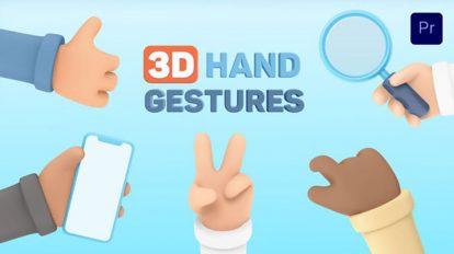 پروژه پریمیر مجموعه انیمیشن ژست دست 3D Hand Gestures
