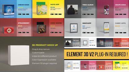پروژه افترافکت مجموعه موکاپ جعبه محصول 3D Product Mockups