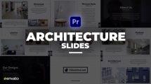پروژه پریمیر پرزنتیشن معماری Architecture Presentation