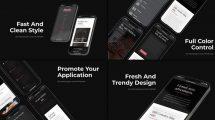 پروژه افترافکت تیزر تبلیغاتی اپلیکیشن Black App Promo