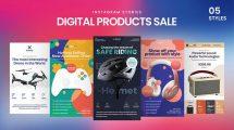 پروژه افترافکت مجموعه استوری اینستاگرام تبلیغ کالا دیجیتال Digital Prodcuts Sale