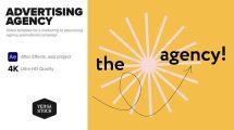 پروژه افترافکت تیزر تبلیغاتی آژانس تبلیغاتی Marketing Advertising Agency Promotion