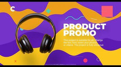 پروژه افترافکت تیزر تبلیغاتی محصول Minimalistic Product Promo