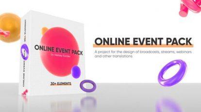 پروژه افترافکت اجزای ویدیوی تبلیغاتی همایش آنلاین Online Event Pack