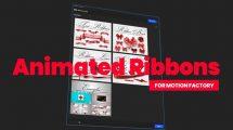 پروژه افترافکت مجموعه انیمیشن روبان Animated Ribbons