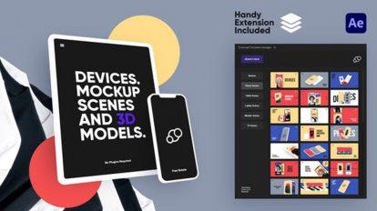 پروژه افترافکت مجموعه موکاپ تجهیزات دیجیتال Devices Mockup