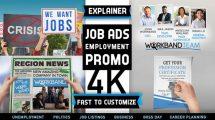 پروژه افترافکت تیزر تبلیغاتی استخدام Employment Job Career Hiring