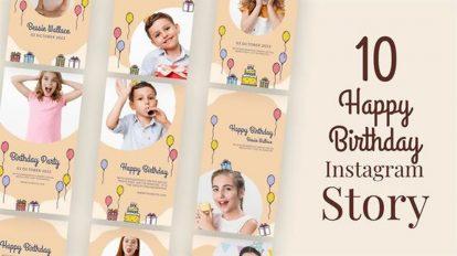 پروژه افترافکت استوری اینستاگرام تولد Happy Birthday Instagram Stories
