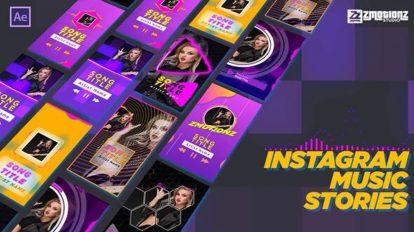 پروژه افترافکت ویژوالایزر موزیک برای اینستاگرام Instagram Music Visualizer