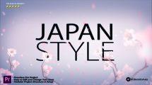 پروژه پریمیر اینترو نمایش عناوین به سبک ژاپنی Japan Style Intro