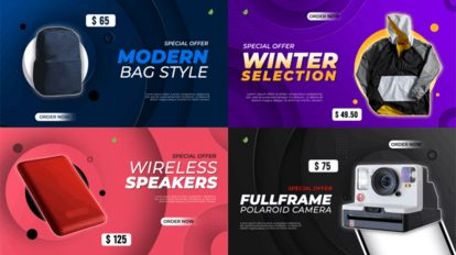 پروژه افترافکت تیزر تبلیغاتی محصول Stylish Colorful Product Promo