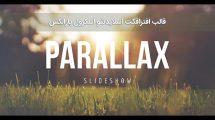 پروژه افترافکت اسلایدشو پارالکس Parallax Scrolling Slideshow