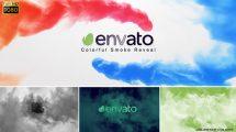 پروژه افترافکت Colorful Smoke Reveal