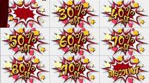 مجموعه ویدیوی موشن گرافیک ترانزیشن نمایش تخفیف Cartoon Sale Discount