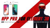 پروژه افترافکت تیزر تبلیغاتی اپلیکیشن App Pro for Element 3D