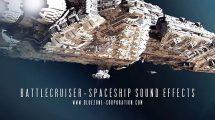 مجموعه جامع افکت صوتی سفینه فضایی Battlecruiser Spaceship Sound Effects