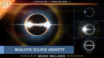 پروژه افترافکت نمایش لوگو سینمایی کسوف Eclipse Identity
