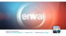 پروژه افترافکت نمایش لوگو با گوی رنگی Elegant Orb Logo Reveal
