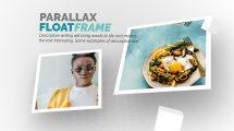 پروژه افترافکت اسلایدشو با فریم های معلق Float Frame Slideshow