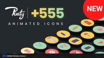 پروژه پریمیر مجموعه انیمیشن آیکون Pixity Animated Icons