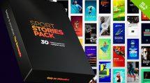 پروژه افترافکت مجموعه استوری اینستاگرام ورزشی Sport Stories Pack