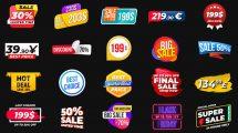 پروژه افترافکت نمایش برچسب و قیمت Animated Labels and Prices
