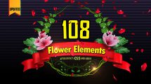 پروژه افترافکت انیمیشن اجزای گل Flower Elements