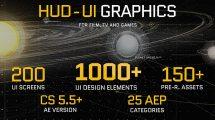 پروژه افترافکت اجزای متحرک صفحه نمایش پیشرفته HUD UI Graphics