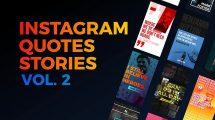 پروژه افترافکت استوری اینستاگرام برای نمایش نقل قول Instagram Quotes