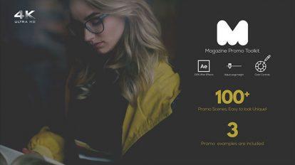 پروژه افترافکت ساخت تیزر تبلیغاتی مجله Magazine Promo Toolkit