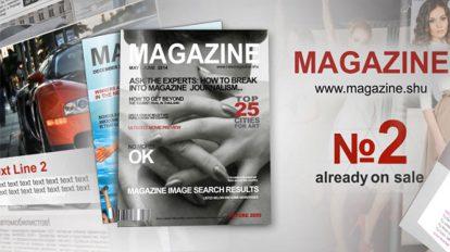 پروژه افترافکت تیزر تبلیغاتی مجله New Magazine N2