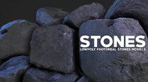 مجموعه مدل سه بعدی واقعگرایانه سنگ Photoreal Stones