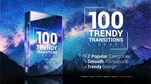 پروژه پریمیر پرو مجموعه ترانزیشن Trendy Transitions