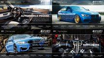 پروژه افترافکت تیزر تبلیغاتی فروش خودرو Car Dealer Promo